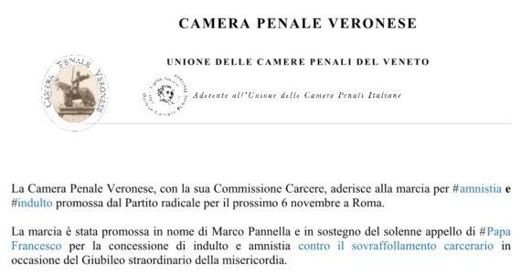 Marcia per l'amnistia e l'indulto organizzata dai Radicali il 6 novembre 2016 a Roma